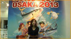 カンパリムービー 2013フィッシングショー大阪