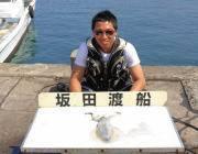 黒島の磯 エギングでアオリイカ〜1.6kg