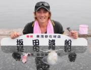 【24日】エギング釣果 in 黒島の磯