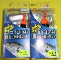 泉大津☆夜釣りが暑くなって来ましたよ