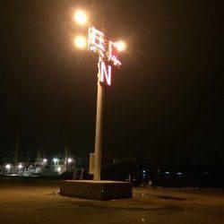 北公園~兵突にタチウオ偵察に行ってきました!