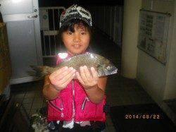 アコウ30.5cmをゲット! 姫路市立遊漁センター