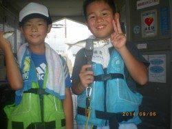 姫路市立遊漁センターでアジ釣ったよ♪