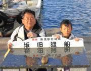 黒島の筏 良型チヌ43cmの釣果 ほかヤエンでアオリイカも