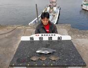 鷹島のカンドリにてグレの釣果