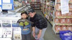 天神崎でお子様の釣果 チヌ42cm!
