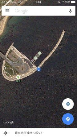 淡路島プチ遠征
