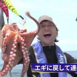 伊丹章・永田まりのタッグで明石の船タコ釣りに挑戦!(後半)【カンパリムービー】