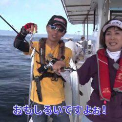 伊丹章・永田まり シップマスタータチウオを使用しテンヤで快釣!【カンパリムービー】