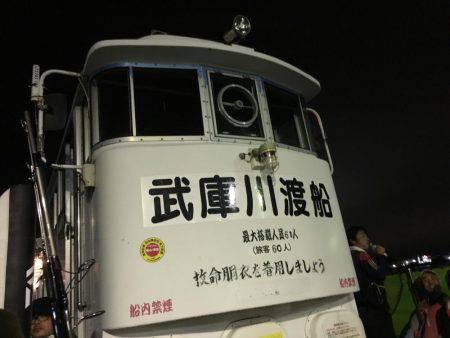 サゴシ、タチウオ、さっぱり(>_<)