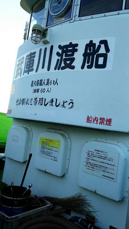 武庫川一文字の朝タチ