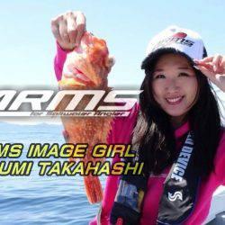 スロー系ライトジギングで五目狙い【高橋恵chanの連載記事♡vol.5】