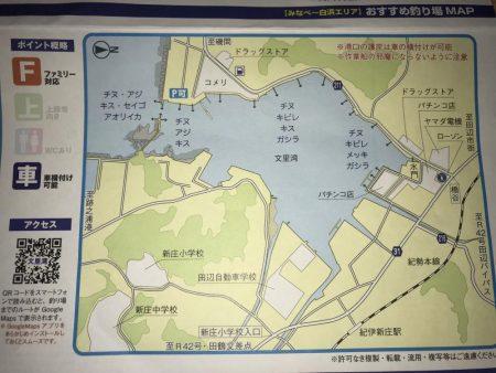 白浜〜田辺3