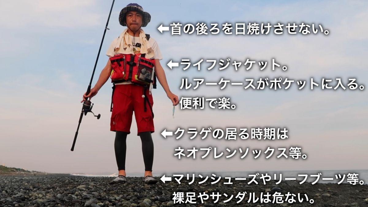 神奈川県 サーフショアジギングで青物を狙う【tkc_exp氏連載 vol.1】