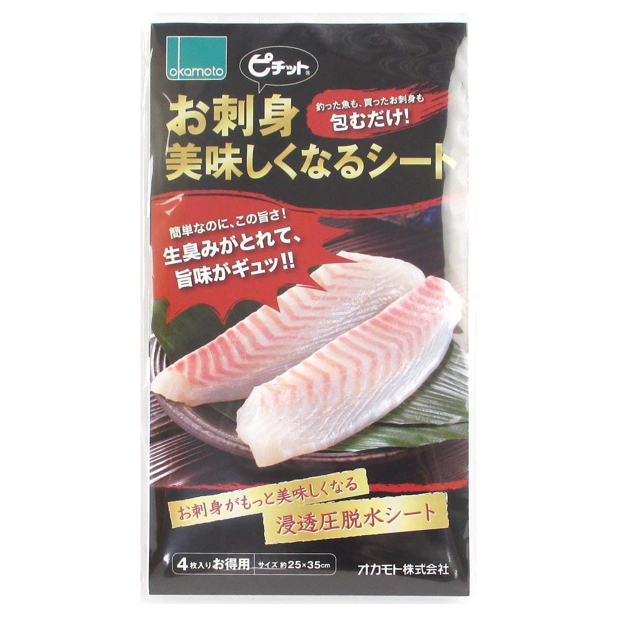 オカモト(okamoto) ピチット お刺身美味しくなるシート