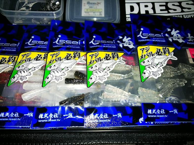 徳島県 お手軽!ワインドで突堤の根魚を狙う!【Luxray氏連載 vol.1】