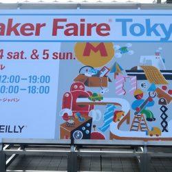 Maker Faire Tokyo 2018「魚釣りをテーマにした出展」のご紹介【tkc_exp氏連載 vol.2】