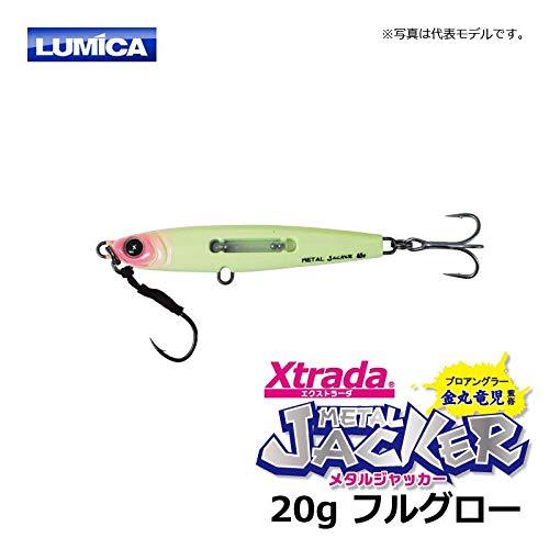 Xtrade ルミカ メタルジグ メタルジャッカー 20g フルグロー