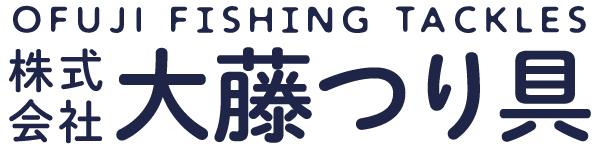 フィッシングショーOSAKA 2021注目アイテム