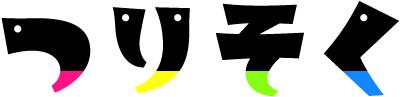 つりそく/ルアーニュースR/Vish